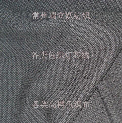 工业用帆布的前处理