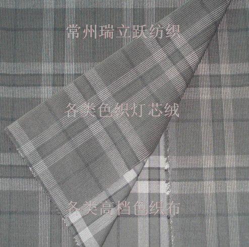 色织灯芯绒的规格与缩水率