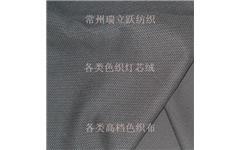 色织布la59-3 2