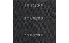 色织布la59-3